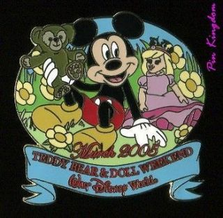 Mickey Mouse Teddy Bear and Doll Weekend 2005 Disney Pin WDW