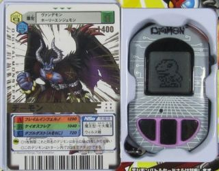 Bandai Digimon Digivice Neo Version 2 Gray with Special Card