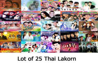 Lot of 25 Thai Lakorn from 1995 2012