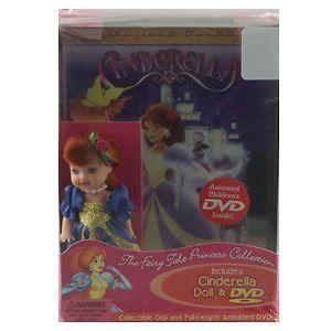 Cinderella Animated Classic DVD with Cinderella Doll