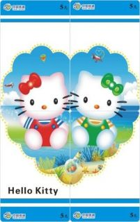H01022 China phone cards Hello Kitty puzzle 48pcs