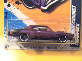 2012 Hot Wheels 69 Dodge Coronet Super Bee Muscle Mania Mopar 12