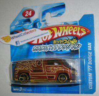 77 Dodge Van Brown on Short Japan Card RARE 2007 Hot Wheels