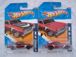 Pair 2012 67 Chevelle 10 10 Treasure Hunt Hot Wheels 12 Chase