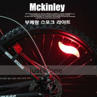 MTB BMX Road Bike Hot Wheels Décor Red Spoke Light Lamp