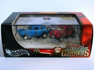Hot Wheels Classical Gassers Die Cast 2 Car Set RARE Ltd Ed