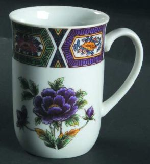 Georges Briard Amethyst Kutani Mug, Fine China Dinnerware   Green & Purple Boxes