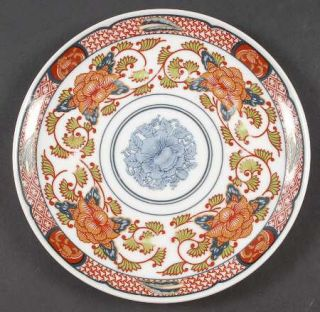 Georges Briard Peony Salad Plate, Fine China Dinnerware   Rust,Blue&Tan Flowers,